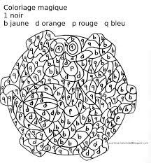 Illustration Vectorielle Bouquet Tulipes Arrosoir Pour Cahier
