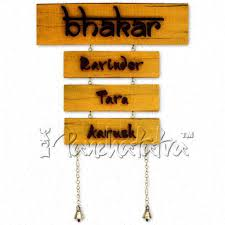 Name Plate Designs For Home Home Name Plate Design Online Decorative U0026 Creative Nameplate Brown And Gold Double Layered Wood Mhatres Designs For Plates Buy Designer Nameplates Handmade With Couple Faces In India Photo India Images 100 Mural Name Plate Craft Pinterest Craft Cuttings Paper Massey Good On Marathi Om Symbol