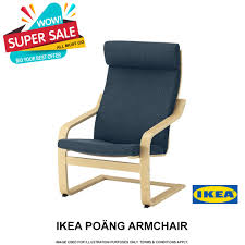 IKEA POÄNG Armchair, Furniture, Tables & Chairs On Carousell Ikea Ektorp Armchair Chair Slipcover Cover Nordvalla Dark Gray New Sealed Pong Birch Veneer Hillared Beige Poang Poang Chair Covers Indoor Chairs And Ottoman Replacement Cushions Solid Teal Blue Suede Childs Jordansneakersco Ikea And Leather Fniture Tables Hexagon Blush Pink Turquoise Seat