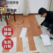 Self Adhesive PVC Floor Sticker Glue Paper Home Leather Thick Wear