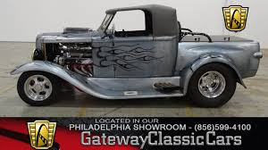 1930 Ford Model A | Gateway Classic Cars | 263-PHY Ford Pickup A Model For Sale Tt Wikipedia 1930 For Classiccarscom Cc1136783 Truck V 10 Fs17 Mods Editorial Stock Photo Image Of Glenorchy Cc1007196 Aa Dump 204b 091930 1935 Ford Model Truck V10 Fs2017 Farming Simulator 2017 Fs Ls Mod Prewar Petrol Peddler F Hemmings Volo Auto Museum