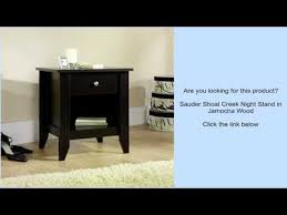 Sauder Shoal Creek Dresser In Jamocha Wood by Sauder Shoal Creek Night Stand In Jamocha Wood Youtube