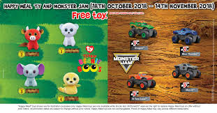 100 Monster Jam Toy Truck Videos McDonalds New Happy Meal S Have Arrived Teenie Beanie Boos And