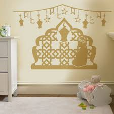 stickers islam chambre sticker islam coran enfant wallstickers stickersislam islamicart