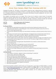 12-13 Lateral Police Officer Resume | Loginnelkriver.com Retired Police Officerume Templates Officer Resume Sample 1 10 Police Officer Rponsibilities Resume Proposal Building Your Promotional Consider These Sections 1213 Lateral Loginnelkrivercom Example Writing Tips Genius New Job Description For Top Rated 22 Fresh 1011 Rumes Officers Lasweetvidacom The Of Crystal Lakes Chief James R Black Samples Inspirational Skills Albatrsdemos