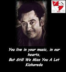 KIIT College Saluting Singing Legend KISHOREKUMAR 85th Birth