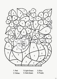 Coloriage Licorne Kawaii Nouveau Colorier Dessin Imprimer Of