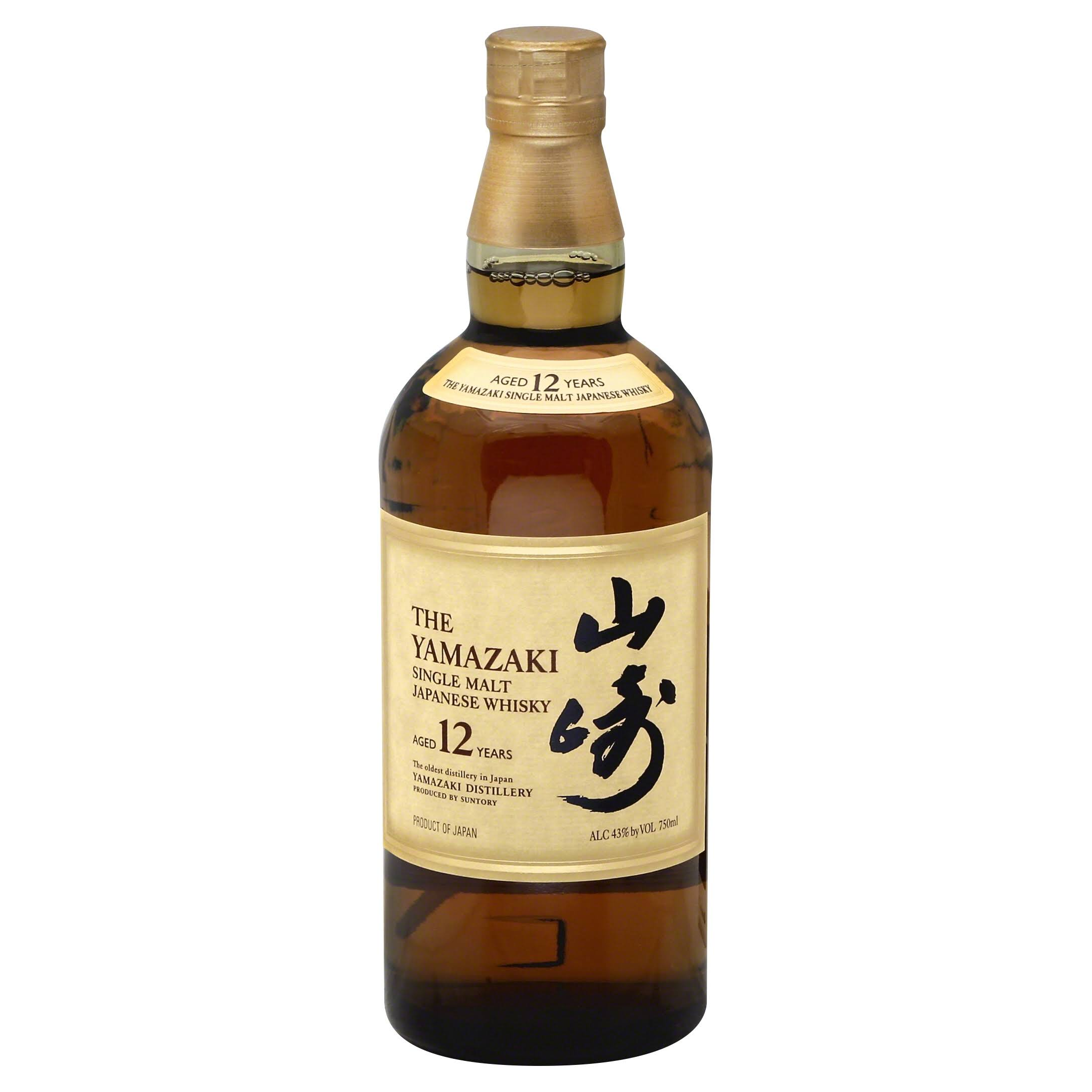 The Yamazaki 12 Year Single Malt Whisky - 750 ml bottle