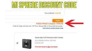 Xiaomi Mi Sphere Discount Code: Get The Mi Sphere For Only ...