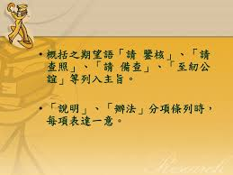rehausseur si鑒e auto adulte si鑒e social microsoft 100 images journal for the study of