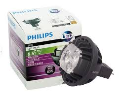 philips master led 12v ac 6 5w 7w 24d mr16 gu5 3 dimmable bulb