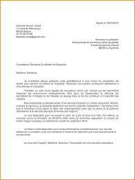 exemple lettre de motivation cuisine 5 lettre de motivation bpjeps lettre de demission