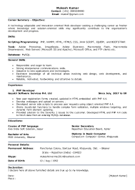 Resume For PHP And Web Developor General Resume Cover Letter Templates At Labor Skills Writing Services Samples Division Of Student Affairs Kitchen Hand Writing Guide 12 Free 20 13 Basic Computer Skills Resume Job And Mplate It Professional For To Put On A 10 In Case Nakinoorg What Your Should Look Like In 2019 Money 8 Skill Examples Memo Heading General Rumes Yerdeswamitattvarupandaorg Assistant Manager Farm Worker Mplates Download Resumeio