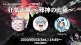 チーノ (ゲーム実況)