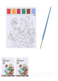 Portable Coloring BookSecret Garden 1150709