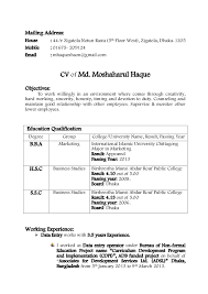 Sample Resume For English Major