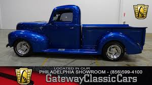 1941 Ford Pickup | Gateway Classic Cars | 240-PHY