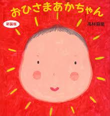 10 Easy Japanese Books That Will Make Your Skyrocket