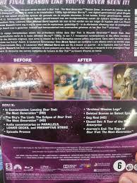 Star Trek The Next Generation Lower Decks by Star Trek Tng Season 7 Blu Ray Scifiempire