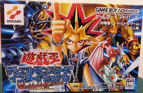 Dragunity Legion Structure Deck Wikia by Yugioh Monster Cards List