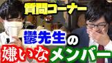鬱先生 (ゲーム実況)
