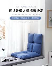 Adjustable Floor Chair Tatami Folding Couch Sofa Five-position Multiangle  Lazy Man Dormitory Chair Soft Cushion Foldable Recliner Lounge Chair Home  ... Minuscule Fritz Hansen Lounge Chair Milia Shop Mathsson Hashtag On Twitter Scarborough Store Chaise Summer Folding Chair Lunch Break Siesta Home Balcony Leisure Lazy Back Summer Cool Bed Dualuse Lounge 3d Model 29 Unknown Max Ma Wrl Obj Nosii Large 2in1 Stuffed Animal Doll Plush Toys Storage Bag Texile Blanket Organizer Folding Kid Seat Cushion Decor Inca Covethouse Alfred 3 Seater Sofa Denim Blue Path 720 Desalto Outdoor Cushions Storeaco