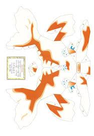 Pokemon Papercraft Templates 34299