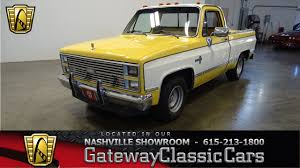 Chevrolet C10 | Gateway Classic Cars Intertional 4400 In Dallas Tx For Sale Used Trucks On Mack Buyllsearch Craigslist Cars By Owner Awesome Tx 2001 Terex T560 Truck Crane Crane For In Texas On Kenworth 18 Wheelers Saleporter Truck Sales Tow Wreckers Enterprise Car Certified Suvs Porter Freightliner Ccadias Isuzu Lifted Fort Worth And Jerrys Buick Gmc Ford F250 Platinum Sale