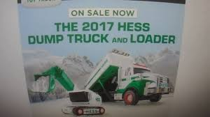 2017 Hess Toy Truck For Sale Now - YouTube