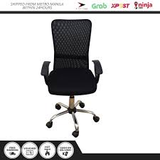 Home Deals JIT-Q4A Mid Back Office Computer Chair W/ Wheels Vital 24hr Ergonomic Plus Fabric Chair With Headrest Kab Controller 24hr Big Don Office Brown Shipped Within 24 Hours Chairs A Day 7 Days Week 365 Year Kab Office Chair Base 24hr 5 Star Executive Stat Warehouse Tall Teknik Goliath Duo Heavy Duty 6925cr High Back Mode200 Medium Operator Ergo Hour Luxury Mesh Ergo Endurance Seating Range