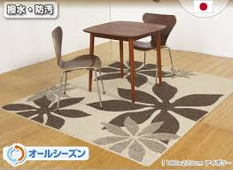 Insulating Carpet by Amrie Rakuten Global Market Rugs Carpets Mats Wrote A Review
