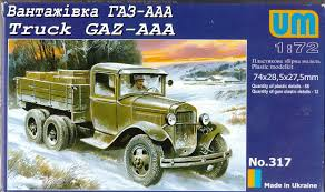 KAMAR Figuren Und Modellbau Shop - GAZ-AAA Truck, 1:72 Aaa Truck Driving School Pladelphia Pa News For June 2015 3d Model Gaz Aaa Truck Dirt Cgtrader Does More Tech In Cars Mean Breakdowns Extremetech Icom Connecticut Tow Trucks Showtimes Clean Fuel Vehicle Cargo Model 3dexport Repair Llc Postingan Facebook Stock Photos Images Alamy Kamar Figuren Und Modellbau Shop Gazaaa 172 Children Kids Video Youtube Aaachinerypartndrenttruckforsaleami2 Pink Take Breast Cancer Awareness On The Road Abc