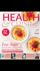 health cuisine e magazine on the app store