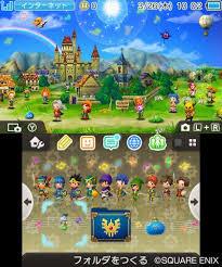Theatrhythm Final Fantasy Curtain Call Limited Edition by Theatrhythm Dragon Quest Limited Edition 3ds Wallpaper Theme