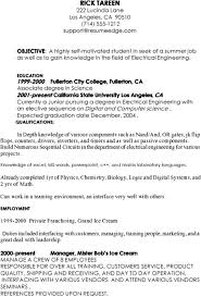 Sample Computer Science Resume 7 Example For