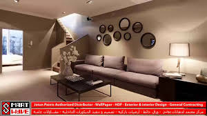 Popular Paint Colors For Living Room 2017 by Ideas For Home Wall Paint Color Trends 2017 Youtube