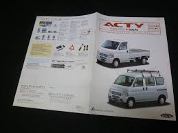 100 Truck And Van Accessories Y600 Prompt Decision Honda Acty Truck Van HA6 HA7 HH5 HH6