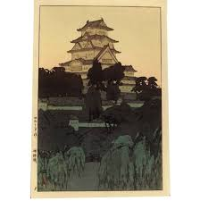 Japanese Woodblock Print Yoshida Himeji Castle