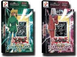 yugioh card game starter decks 1st edition joey pegasus