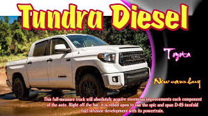 100 Tundra Diesel Truck What Does The 2019 Toyota Look Like