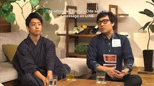 100 Terrace House SungWon Cho On Twitter I Would KILL To Hear Odas Terrace House