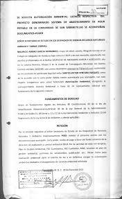 MANUAL DE ARCHIVO CENTRAL