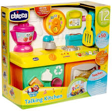 Hape Kitchen Set India by Chicco Talking Kitchen Talking Kitchen Shop For Chicco