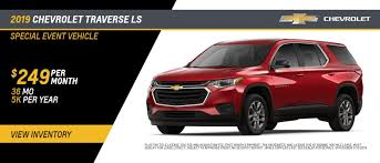 Arcadia Chevrolet Buick | A Fort Myers, Port Charlotte & Sarasota ...