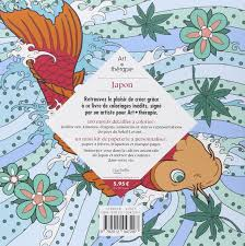 Japon 100 Coloriages Antistress Amazonde Julie TERRAZZONI