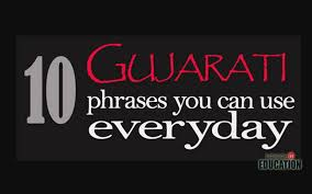 10 Gujarati Words And Phrases You Can Use Everyday