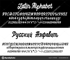 Russian Alphabet Archives Russian For Beginners