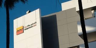 attijari wafa bank siege casablanca attijariwafa bank signe 6 conventions en chine h24info