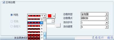Tiled Map Editor Unity by 17 Tiled Map Editor Unity Tiled Map Editor 2dゲームフレーム