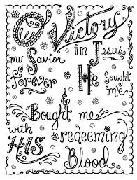 Hymn Spiration 2 Coloring Pages You Be The Artist Christian Hymns To Color Zentangle